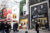 Myeongdong , shopping