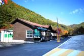 Gwangchi Valley