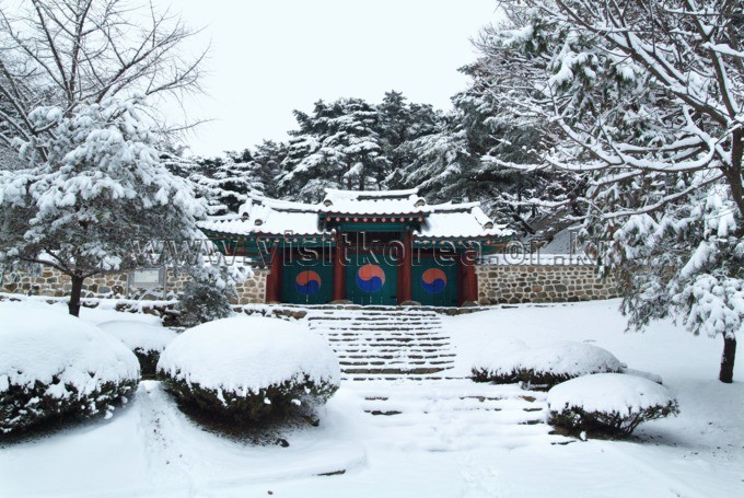 Snowscene of Sungyeoljeon