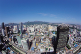 Complete View of Seoul, New Look of Seoul 