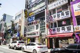 Busan Bupyeong Jokbal Alley
