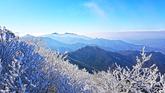 Seolcheonbong Peak Winter Scenery