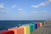 Dodu-dong Rainbow Coastal Road