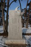 허균허난설헌 기념관