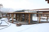 Seorakwon Hot spring