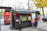 Seoul City Tour Bus