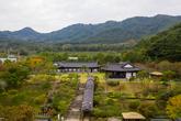 Honbul Literary House