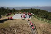 Ganghwa Peace Observatory