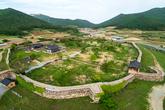 Jindo Namdojinseong Fortress