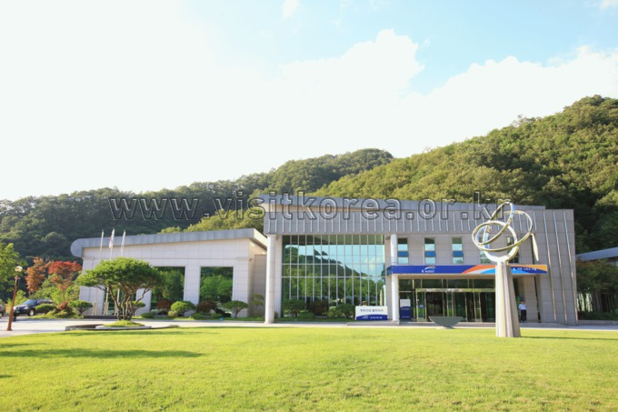 World Peace Dam Water Culture Center