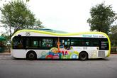 남산투어버스