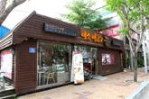 Miso Meogeumgo Bakery