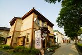 Miz Cafe