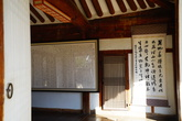 Birthplace of Heo Nanseolheon