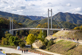 Pocheon Hantangang Sky Bridge