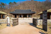 Janggi Exilic Culture Experience Village