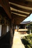 Il du's Old House in Hamyang