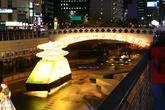 2010-2012 한국방문의 해 개막식 행사