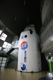 National Goheung the Youth Space Experience Center