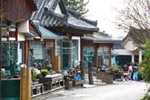 Gyeongju Folk Arts Village