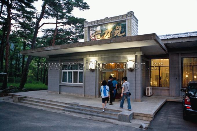 Geumgangwon Restrant