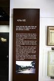 김철기념관