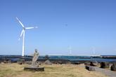 Sinchang Windmill Coastal Road