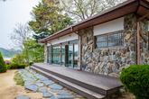 Villa of Rhee Syngman(Goseong)