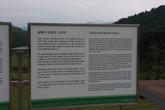 Gangjin Dawon(Tea Plantation, Tea Farm)