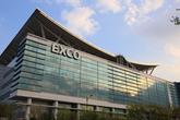 대구전시컨벤션센터(엑스코)