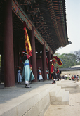 Changing Ceremony of Royal Guards at Changdeokgung Palace