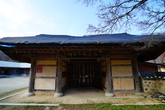 Baegyangsa Museum
