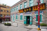 Zajangmyeon Museum