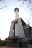 Yangsan Tower