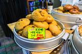 Dongmun Market Place