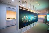 Gangjin Goryeo Celadon Digital Museum