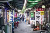 Majang-dong Food Alley