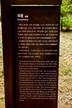 목릉(선조)