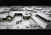 Snow Covered Hanok Village 