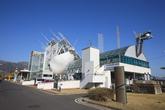 에너지환경과학공원