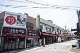 Daegu Anjirang Gopchang Street