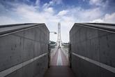 Yedangho Suspension Bridge