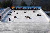 Hwacheon Sancheoneo Ice Festival