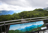 Jeoksangsan Mountain
