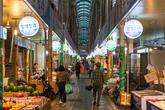 Millak Golmok Market