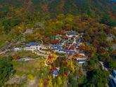 Buseoksa Temple