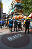 BIFF(Busan International Film Festival) Plaza