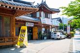 Namhansanseong Baeksuk Street