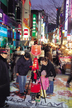 Year-end & New Year Holidays, New Look of Seoul