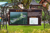 Munheon Seowon